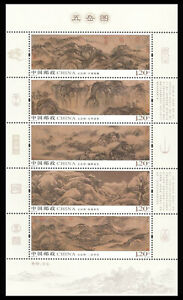 China-Stamp-2019-16-the-Five-Most-Famous-Mountains-of-China-Painting-S-S-MNH