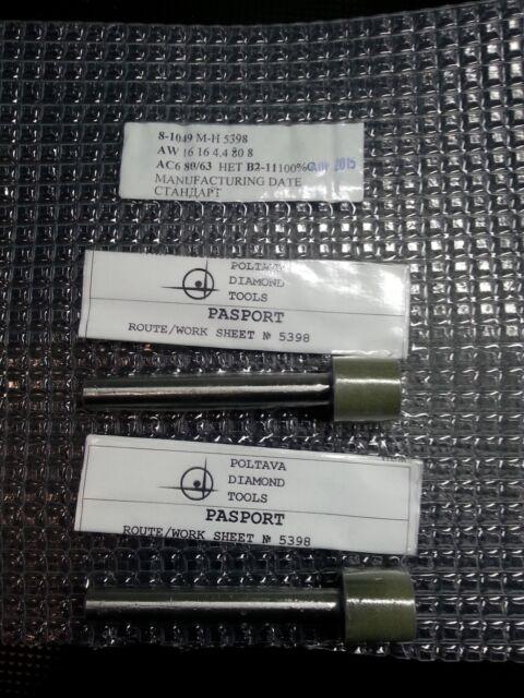 CBN Schleifstift 1A1W / Bornitrid grinding pin / Boron nitride  Ø10,12,16,20mm