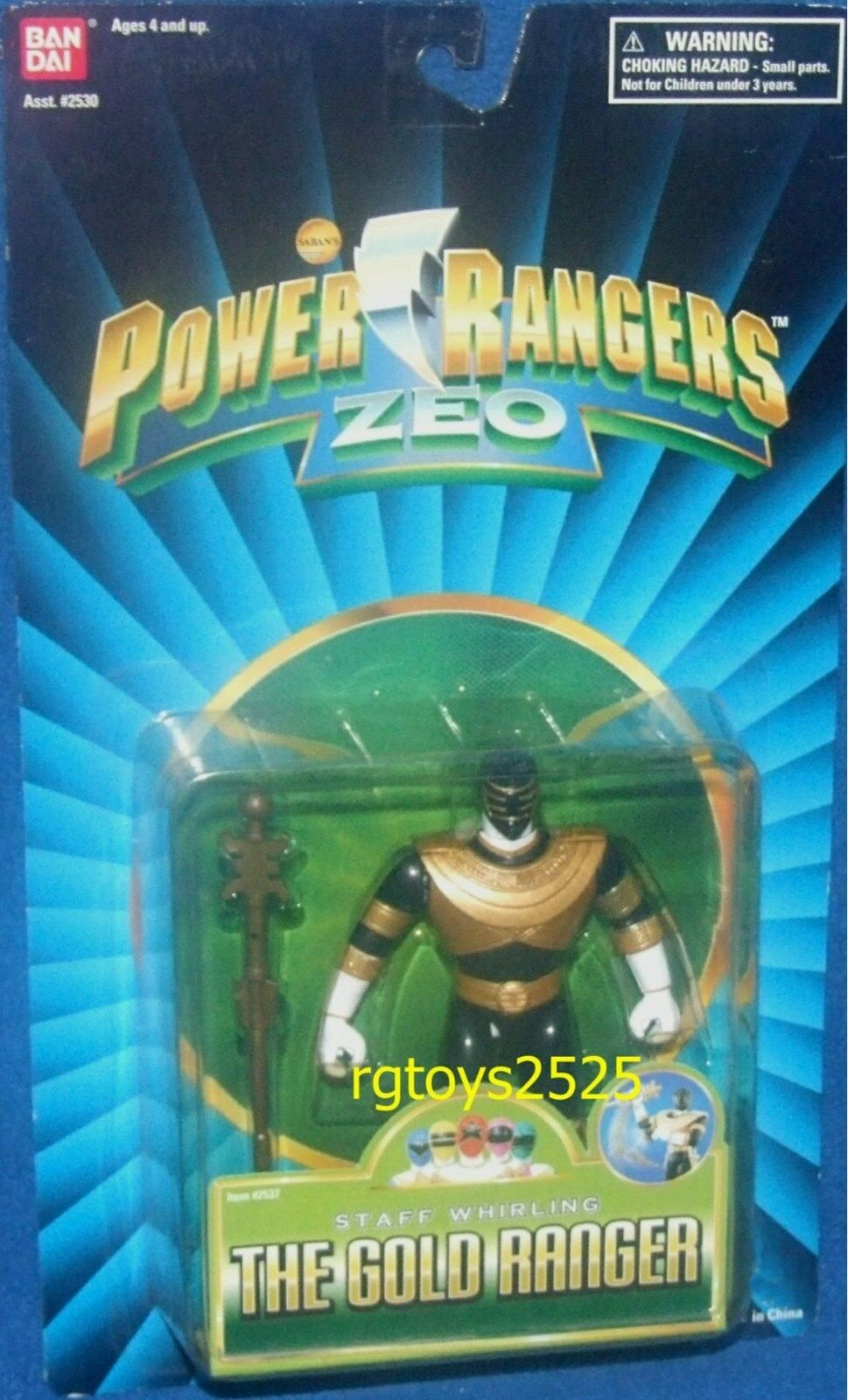 Power Rangers ZEO 5  Gold Ranger New Staff Whirling Factory Sealed 1995