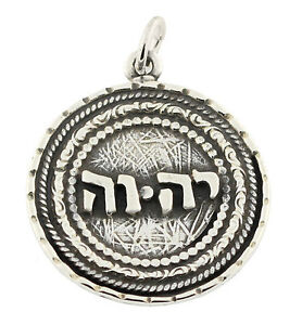 Yahweh jehovah tetragrammaton pendant the name of god in hebrew image is loading yahweh jehovah tetragrammaton pendant the name of god mozeypictures Images