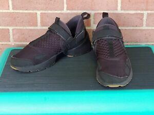 c9b2b6b834d9e Mens Nike Air Jordan Trunner LX 897992-021 Black Gum Yellow Size 13 ...