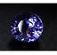 AAAAA-LOOSE-GEMSTONE-UNHEATED-ROYAL-BLUE-TANZANITE-10-57CT-12MM-ROUND thumbnail 1