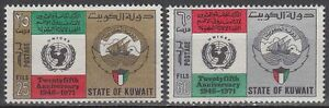 Kuwait-1971-mi-531-32-ninos-socorro-de-unicef-children-Relief-Fund