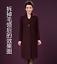 Winter-Elegant-Women-Cashmere-Wool-Blend-Trench-Overcoat-Fur-Collar-Long-Coats thumbnail 6