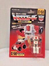 Vintage Transformers G1 Takara Tomy 1985 Swerve C-58 Carded Original AFA