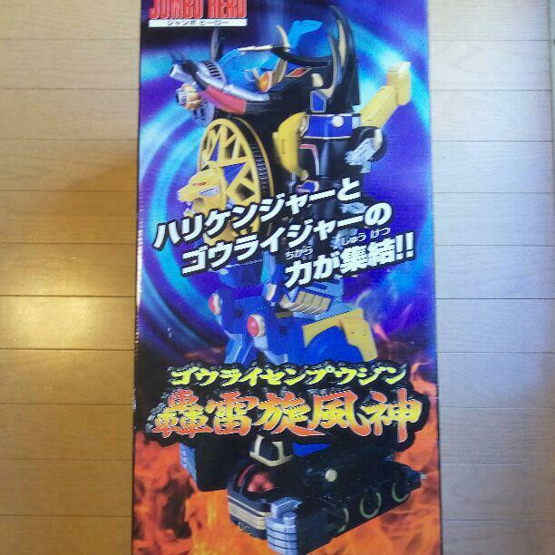 New Ninpu Sentai Hurricanger chogokin goraisenpujin Power Ranger Ranger Ranger ninja jpn rare 389db1