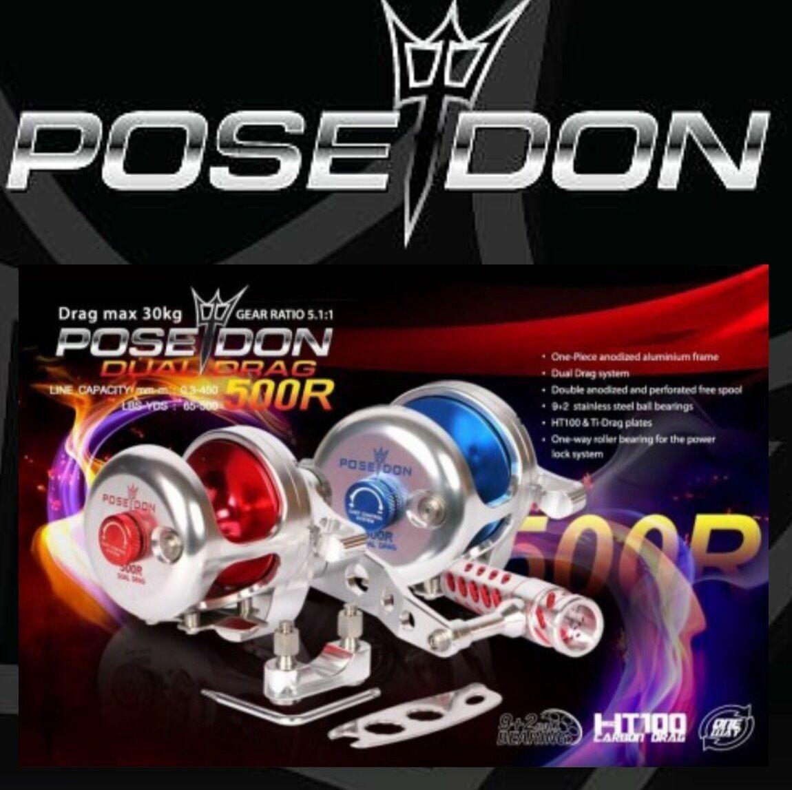 Poseidon Dual Drag  Ii Speed Jigging Reel 500R