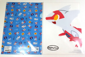 Pokemon-Time-Clear-File-Folder-SET-of-2-LATIAS-Clearfile-Center-Japan