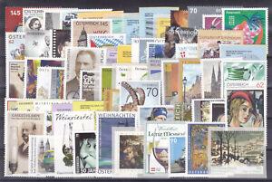 Österreich Jahrgang 2012 komplett mit Blocks, ** postfrisch !!!