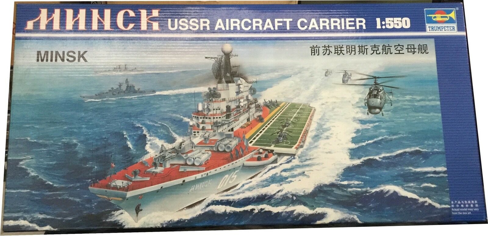 Trumpeter Minsk USSR Aircraft Carrier Model Kit Scale 1 550, Nuevo