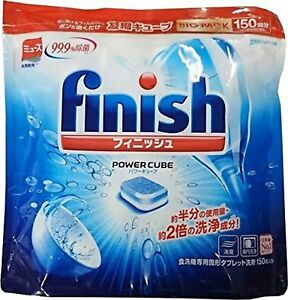 Consciencieux Finish Detergent For Dishwasher Solid Tablet Power Cube Big Pack 150 Times F/s