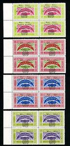 Yemen-Stamps-169-72-XF-Block-4-OG-NH-Scott-Value-600-00