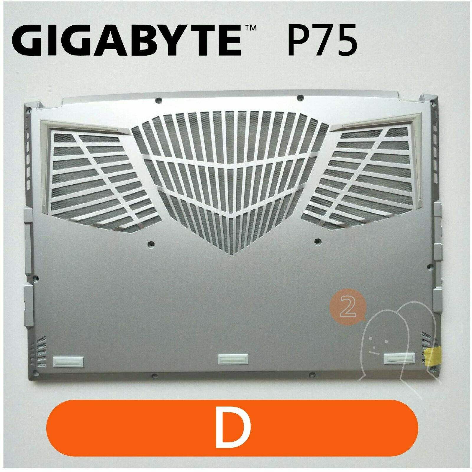 【2p3c】Replacement for GIGABYTE P75 Laptop LCD Cover : D(Bottom Base) Sliver