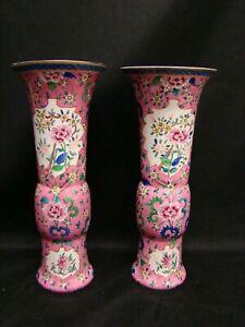 Antique-Pair-of-Vases-of-Porcelain-Dresden-Dresden-Pink-amp-Patterns-Floral