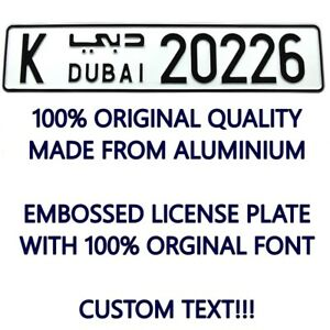 Details About Dubai Custom Personalized Your Text Car Number Plate Euro Arab License Plate