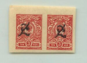 Armenia 1919 SC 92 mint imperf  black Type A pair . e9336