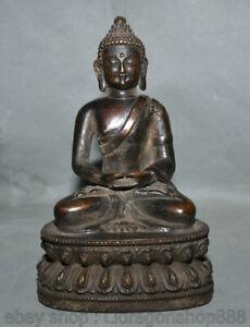 "Bouddha Shakyamuni Amitabha de 8 ""ancien bronze chinois violet"