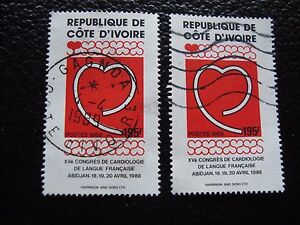 COTE-D-IVOIRE-timbre-yvert-tellier-n-801-x2-obl-A27-stamp-Z