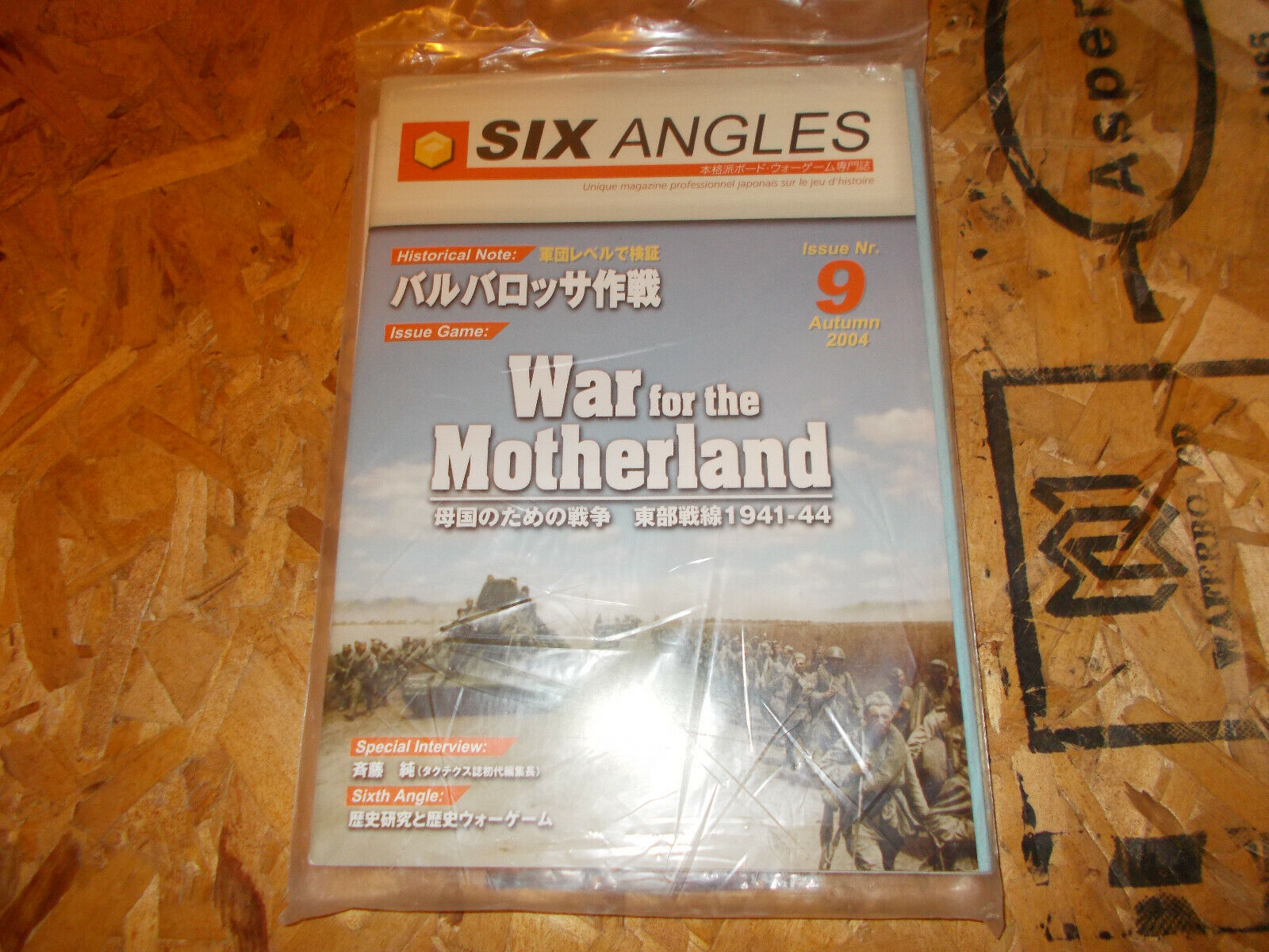 Six Angles Magazine with War for the Motherland 2nd ed. Mint w English Rules