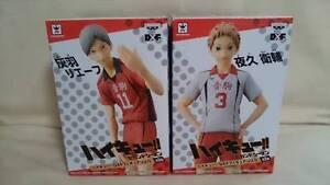 Haikyuu! DXF Figure Vol.9 Yaku Morisuke /& Haiba Lev set Haikyu Japan F//S
