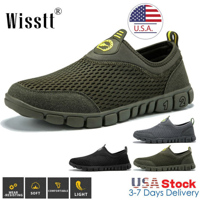 Mens Geometry Pull On Lightweight Breathable Sports Running Shoes Casual Comfy