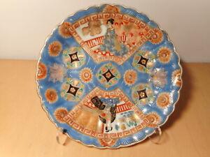 Assiette-coupe-ancienne-porcelaine-japonaise-Imari-Meiji-Japon-fin-19-siecle-2