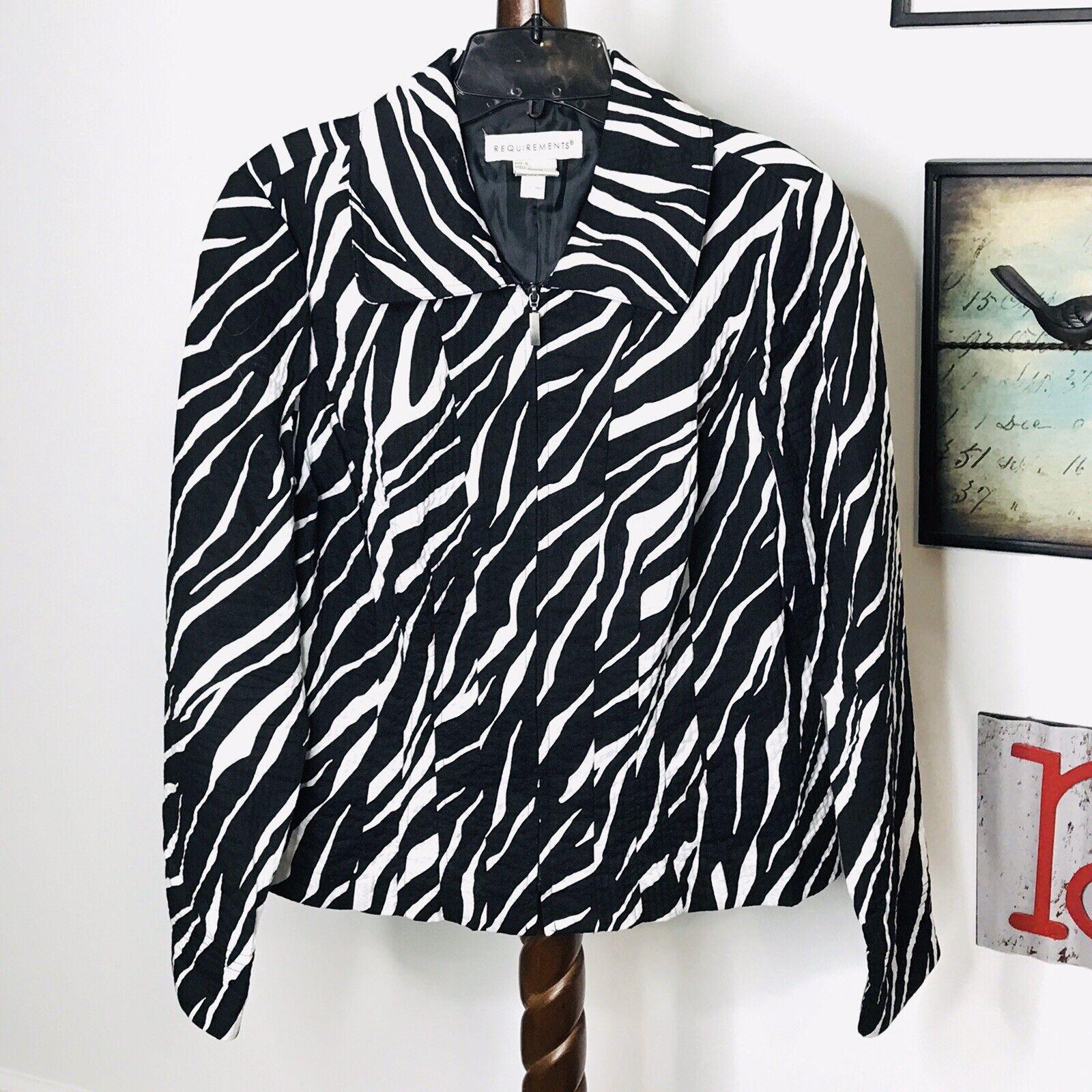 Requirements Women's S Black White Zebra Print Full Zip Collared Jacket