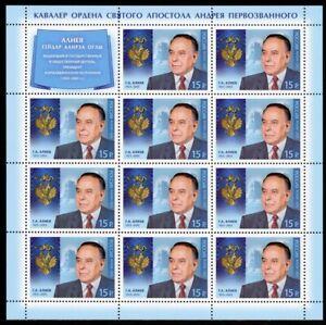 Russland 12er Bogen MiNr. 1926 postfrisch MNH (GF15988