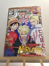 Unopened Weekly Shonen jump 2015 NO,22 23 Naruto Saga vol 1 Japanese manga anime