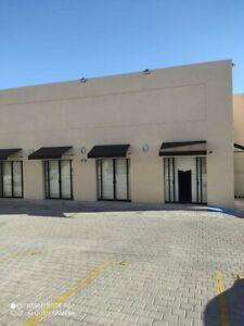 Se rentan 4 locales comerciales en Plaza Ikal