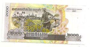 Cambogia-2000-riels-2007-FDS-UNC-Pick-59-Lotto-3880