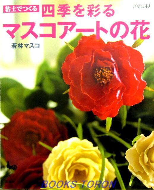 Rare! Masuko Art Clay Flower /Japanese Handmade Craft Pattern Book