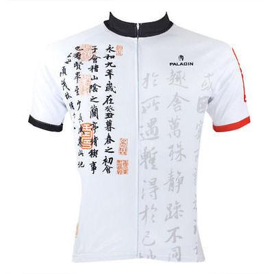 Weiße Chinesische Schriftzeichen Paladin Männer Jersey Fahrrad Hemd Trikots