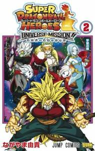 SUPER-DRAGON-BALL-HEROES-Universe-Mission-2-Japanese-original-version-manga