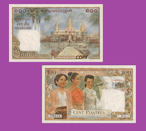 UNC Reproduction FRENCH INDO CHINA 100 PIESTRES 1954