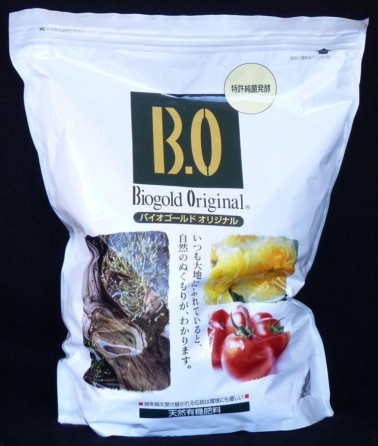 Bonsai - BIOGold ORIGINAL 5000 Gramm - organischer Bonsaidünger aus Japan - OVP