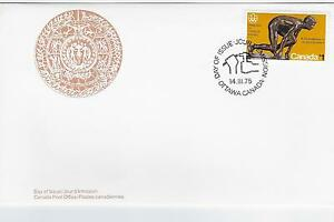 Canada Post OFDC 1975 $1.00 Olympics Sculpture: The Sprinter,  FDC, Sc #656