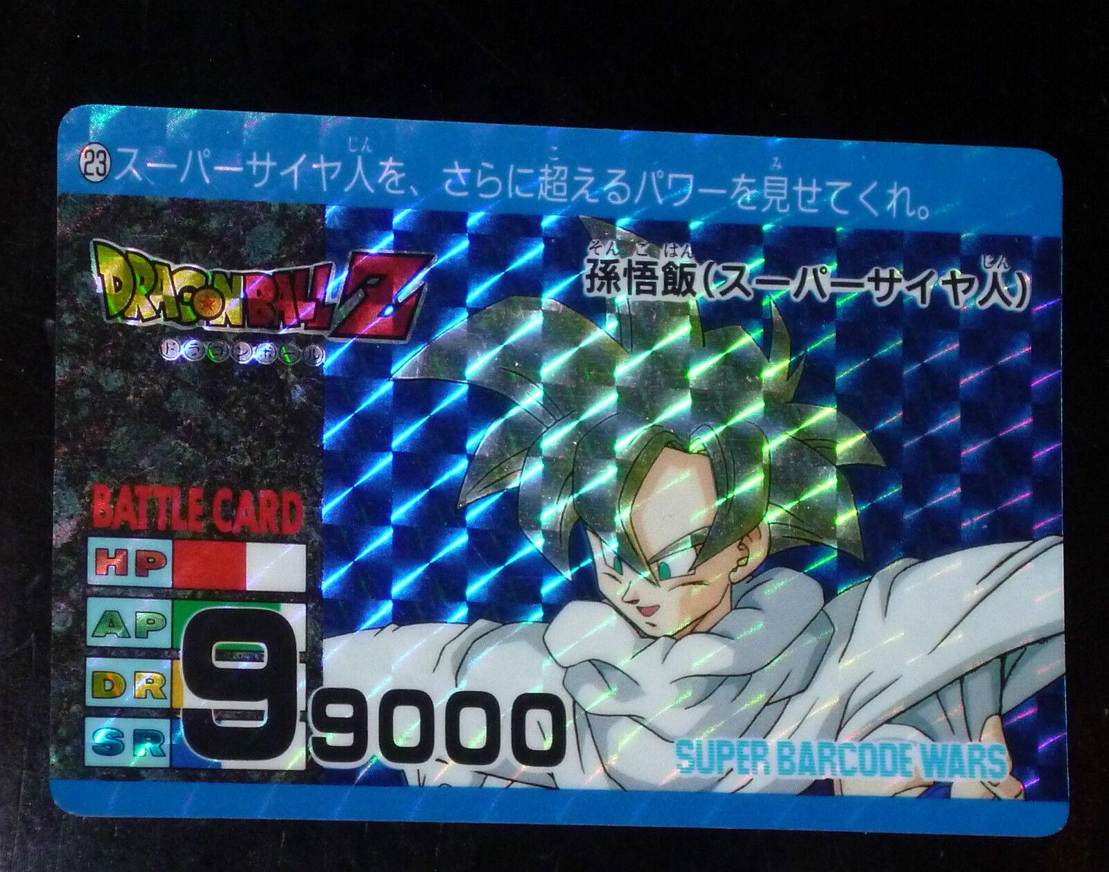 DRAGON BALL Z GT DBZ SUPER BARCODE BARCODE BARCODE WARS CARD CARDDASS PP PRISM CARTE 23 JAPAN UR b8d40e