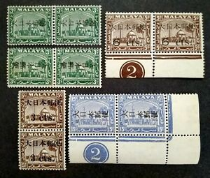 Malaya-1943-Selangor-Overprint-Japanese-Occupation-amp-Surcharge-5-Pairs-10v-Mint