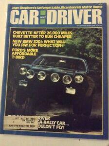 Car And Driver Magazine Chevette Better Ford T-Bird December 1976 061219nonrh