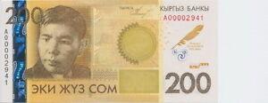 Kyrgyzstan-Kyrgyzstan-69-200-SOM-2009-2014-UNC-Pick-32-Commemoration-issue