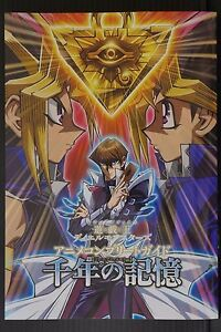 Details about JAPAN Yu-Gi-Oh! Duel Monsters Animation Complete Guide Book