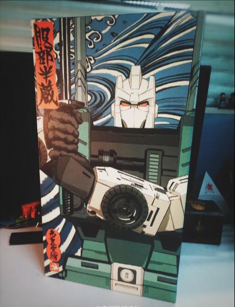 Third party DX9 D10G Hanzo six-sided beast qualifies verde ninja samurai