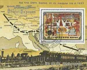 Timbre-Trains-Coree-BF103-o-ref-Michel-lot-9556
