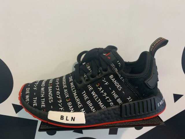 new product 02456 3a228 Adidas NMD R1
