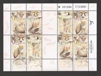 Israel 2000 WWF Endangered Species Sheet Bale IrS58