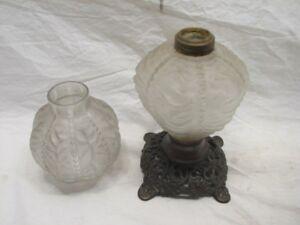 ORNATE-BEADED-FROSTED-WRINKLE-CRINKLE-GLASS-OIL-KEROSENE-FLUID-LAMP-SHADE-GWTW