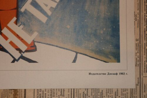 Soviet Space Propaganda Poster THE DISTANCE TO STARS IS NOT SO FAR FOLKS!