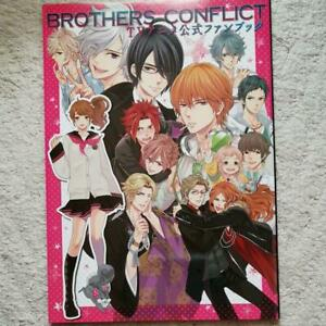 Brothers-Conflict-TV-Anime-Official-Fan-Book