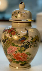 E-Andrea-by-Sadek-Crackle-Ginger-Jar-Vase-Peacocks-Florals-Gold-7-5-034-Urn
